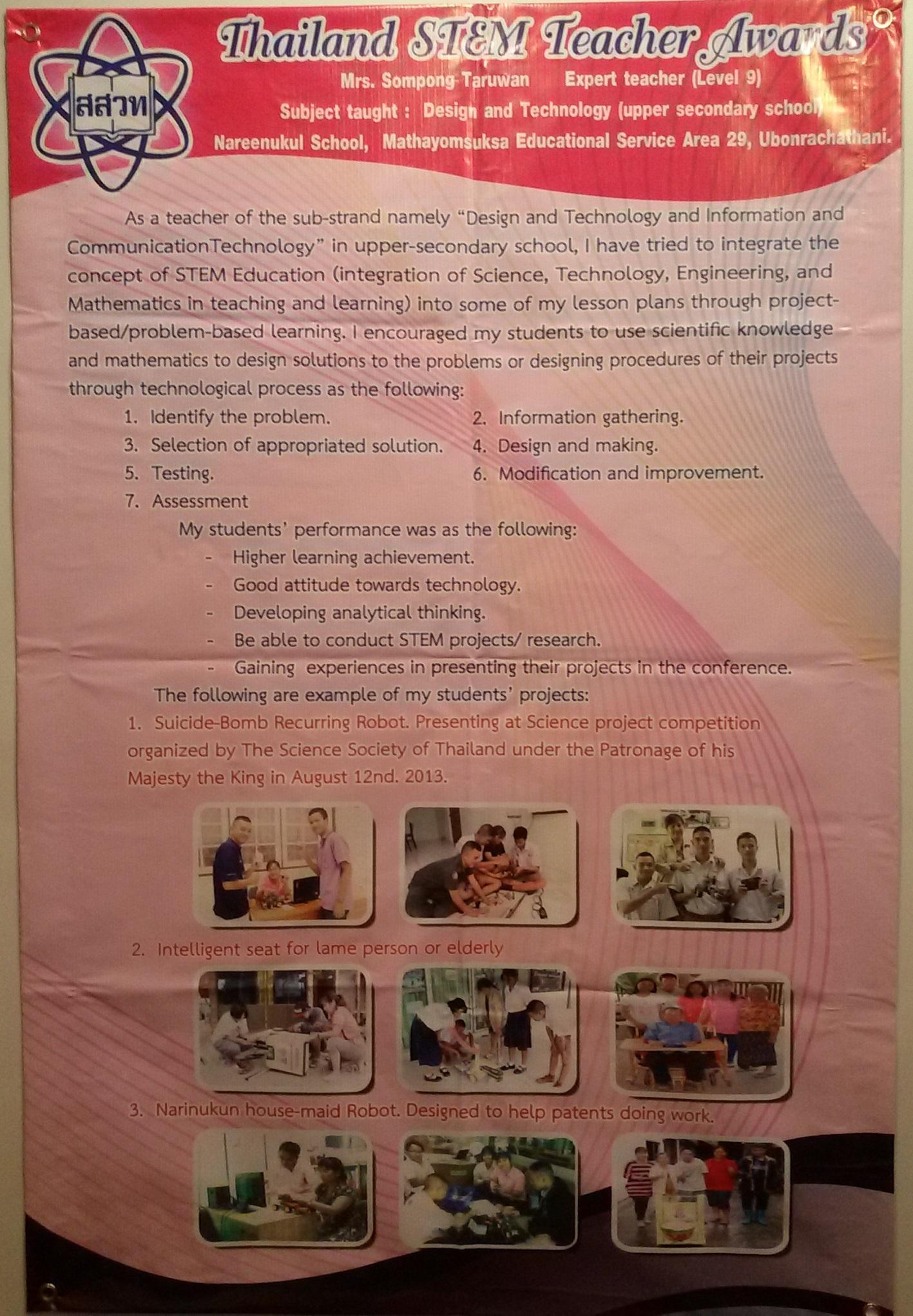 8 Tech Sec Edu - Sompong