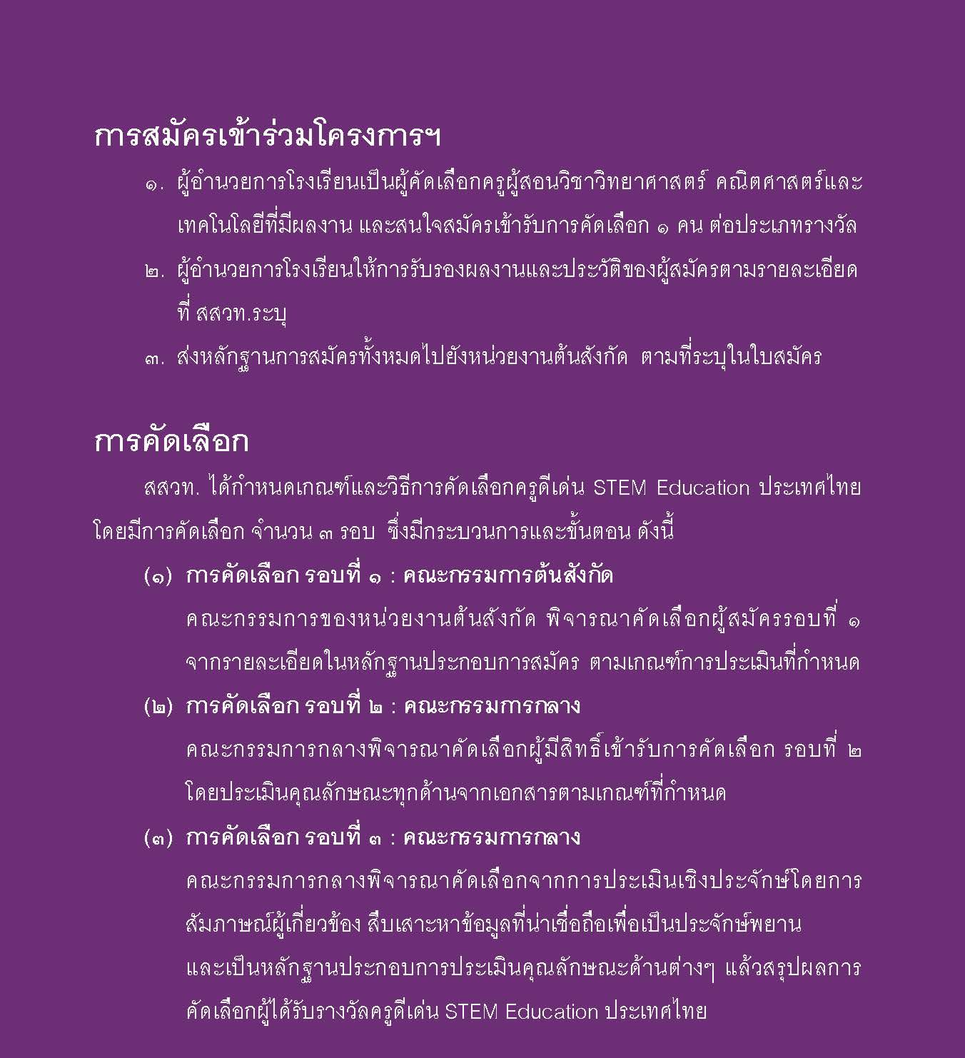 67.7x29cm_17x29cm_Brochure resize_Page_2